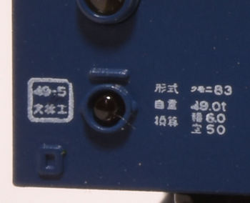 t11.jpg