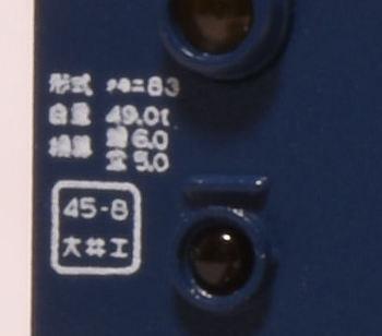 t9.jpg